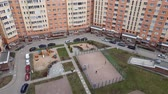 administrativo : Courtyard of residential building in Moscow, Russia.