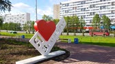 i city : Moscow, Russia - May 08. 2018. I love Zelenograd - sculpture on Sosnovaya Alley