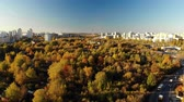 administrativo : Zelenograd district of Moscow in autumn, Russia