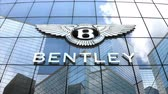 şirket : April 2018, Editorial use only, 3D animation, Bentley Motors Limited logo on glass building.