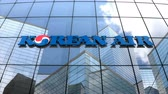 облака : May 2018, Editorial use only, 3D animation, Korean Air Lines Co., Ltd. logo on glass building. Стоковые видеозаписи