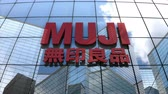 agd : March 2018, Editorial use only, 3D animation, Muji, Ryohin Keikaku Co., Ltd. logo on glass building. Wideo