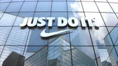 fazer : Editorial use only, 3D animation, Just Do It.NIKE logo on glass building. Stock Footage