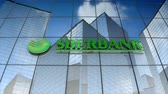 sigorta : December 2017, Editorial use only, 3D animation, Sberbank logo on glass building. Stok Video