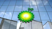 Editorial use only, 3D animation, BP logo on glass building. 무비클립