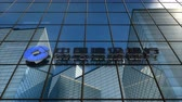 Editorial use only, 3D animation, China Construction Bank logo on glass building.