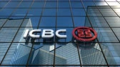Editorial use only, 3D animation, ICBC logo on glass building. 무비클립
