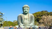 Time lapse 4k de The Giant Buddha ou Daibutsu à Kamakura, Japon, Timelapse video Vidéos Libres De Droits