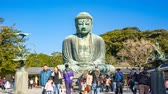 Time lapse 4k of Daibutsu the big buddha in Kamakura, Japan, Timelapse video Vidéos Libres De Droits