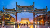 Time Lapse video of Zhengyang Gate, Qianmen street in Beijing, China 4k Timelapse