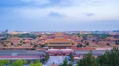 Time lapse video day to night of The Forbidden City in Beijing, China Vidéos Libres De Droits