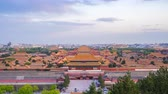 Time lapse video of The Forbidden City in Beijing, China