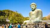 Time Lapse of The Great Buddha of Kamakura in Kotokuin in the city of Kamakura in Kanagawa Prefecture, Japan