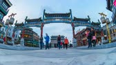 Time Lapse video of Beijing Zhengyang Gate Jianlou at Qianmen street in Beijing city, China, Time-lapse 4K Vidéos Libres De Droits