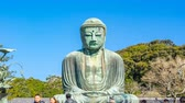Kamakura Daibutsu the Great Buddha of Kamakura in Kotokuin Temple, Japan, Time Lapse