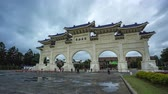 Chiang Kai-shek Memorial Hall in Taipei city, Taiwan day to night timelapse Dostupné videozáznamy