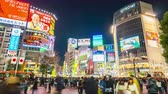 budynki : Tokyo, Japan - January 1, 2017: People are travelling in Shibuya area landmark in Tokyo, Japan