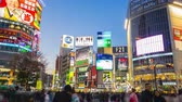 Tokyo, Japan - January 1, 2017: Shibuya Scramble crossing with crowd of people in Tokyo, Japan