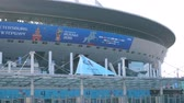 FIFA World Cup 2018. Stadium Zenit Arena. Day time