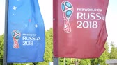 russian : FIFA World Cup 2018 Flag waving on wind at the street