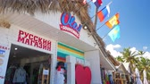 panejamento : Ola Souvenirs is Russian shop on beach with different Souvenir goods