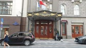 exclusivo : JUN 18, 2018 Main Entrance to Savoy hotel, Moscow