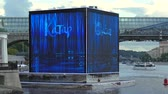 qatar : JUN 11, 2018 MOSCOW, RUSSIA: Cube with a screen in the gorky park inviting to Qatar to the World Cup 2022