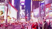 vezes : Time lapse of Times Square at night