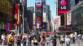vezes : Times Square traffic at daytime
