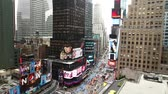 vezes : Times Square at daytime