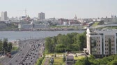 Thoroughfare and city on river bank. Kazan, Tatarstan, Russia