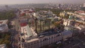 santuário : Kiev city center aerial sightseeing. Combination of old and modern architecture. Central part of the Ukrainian capital with many historical buildings and srteets Stock Footage