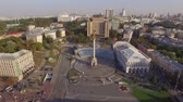 radical : Independence Square - the central square of Kiev Aerial Independence Square is the citys main square of Ukrainian Capital. The second name Maidan Nezalezhnosti. Since the start of Ukraines independence movement in 1990, the square has been the tradition