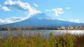 quioto : Fuji mountain in Japan.