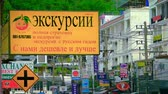 inexpensive : PHUKET. PATONG. THAILAND - CIRCA JUN 2015: Business Sign in Russian Language. offering Services for Russian Tourists. including Travel Insurance and Tours.
