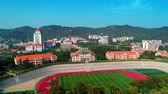 중국 : Xiamen University aerial view in Fujian, China