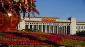 parterre : Baskets full of flowers.Beijing Tiananmen Square & national emblem of China.