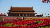 parterre : gorgeous parterre full of flowers.Beijing Tiananmen Square. Stock Footage