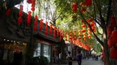 flagstone : Red lanterns & willow swaying in wind,elements of East,beijing nanluo alley.