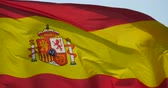 brasão : Spain flag is fluttering in wind.
