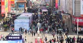 businness : 4k Huge Crowd Of People walking on china business street,QingDao,China.