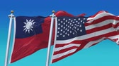 democrático : 4k Seamless United States of America And Taiwan Flags with blue sky background,A fully digital rendering,The flag 3D animation loops at 20 seconds,USA TWN. Vídeos