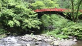yamagata prefecture : Red bridge at mt. Haguro, Shinbashi harai River, yamagata prefecture Japan