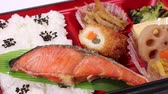 contorni : Japanese food, Bento Box of grilled salmon