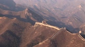 badaling : Great Wall of China Stock Footage