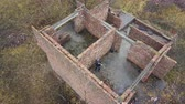 незаконченный : Abandoned village. Aerial survey