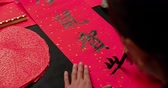 ratti : asian people write calligraphy on couplet with word meaning chinese new year of the rat