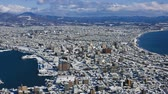 turístico : Hakodate city from Mt. Hakodate