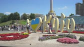i city : I love Kyiv sign in the Independence Monument, Maidan Nezalezhnosti - June 2017: Kiev, Ukraine Stock Footage