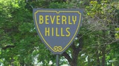 родео : Beverly Hills sign with sunbeam, Los Angeles - August 2017: Los Angeles California, US
